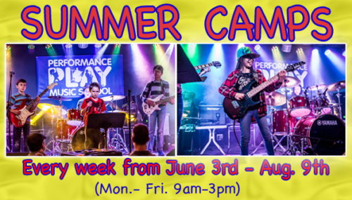 Summer camp advertisement banner.